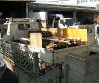 廃材の積載